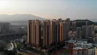 Apartment Buildings In Shenzhen China,Shenzhen Aerial Photography