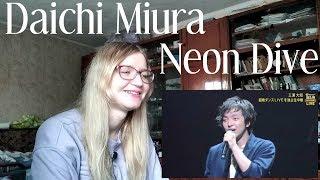 三浦大知 (Daichi Miura) - Neon Dive abema |Live Reaction|
