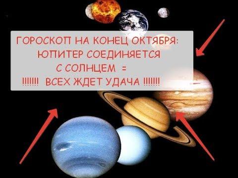 Астрология от какого слова