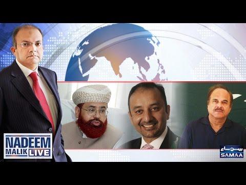 Kulbhushan Pe Koi Samjhota Nahi Hoga | Nadeem Malik Live | SAMAA TV | 13 April 2017