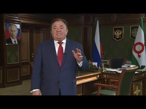 Глава Республики Ингушетия Махмуд-Али Калиматов поздравляет со 170-летием Самарской губернии