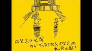 曾經感動千萬人的漫畫【感恩父母】完整版