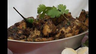 Pepper Chicken in Kannada/How to Make Pepper Chicken