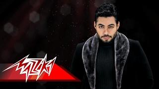 Akheeran Geit - Akram Fouad أخيراً جيت - أكرم فؤاد