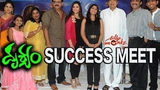 Download Video Drishyam Movie Success Meet - Venkatesh, Meena MP3 3GP MP4