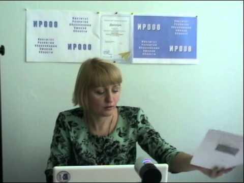 Подготовка к ЕГЭ и ОГЭ по биологии через УМК по биологии издательства «ДРОФА»