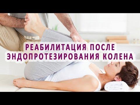 Санатории где лечат суставы позвоночника