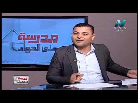 """لغة عربية الصف الثالث الاعدادي 2020 ترم أول الحلقة 3 - نحو """"المنادي"""""""