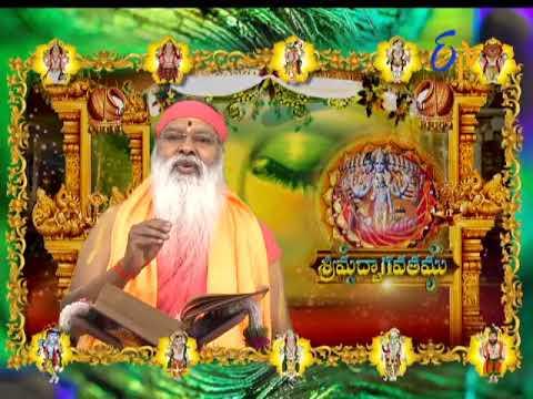 Srimadbhagavatam | Aradhana | 16th July 2017| ETV Telugu