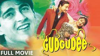 Gudgudee (1997) Full Movie - Hindi Comedy Movie   Anupam Kher   Shahrukh Khan