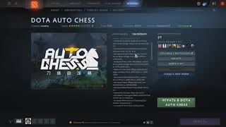 Вкратце про обнову в Dota Auto Chess и про читы
