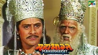 अर्जुन की प्रतिज्ञा? | महाभारत (Mahabharat) | B. R. Chopra | Pen Bhakti - Download this Video in MP3, M4A, WEBM, MP4, 3GP