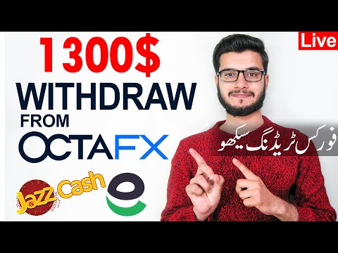 Forex gratuit dapat uang