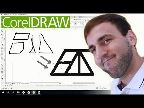 Рисую логотип в Corel Draw - Дизайн Корел Дроу векторная графика