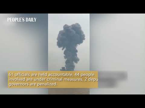 Investigation finished for  the deadly Xiangshui chemical plant blast