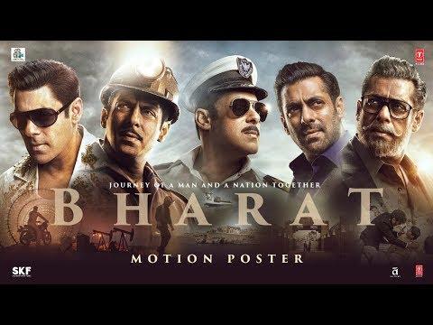 Salaman Khan Movie BHARAT Trailer with Motion Poster