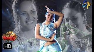 Intro | Jabardasth | 19th September 2019    | ETV Telugu