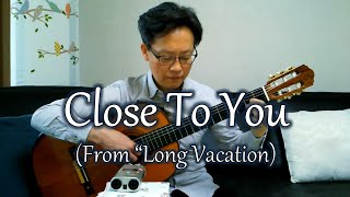 "Close To You (From ""Long Vacation"") / Cagnet - 기타 연주(Guitar, Fingerstyle)"