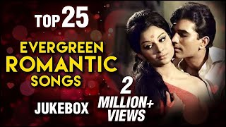 Top 25 Evergreen Romantic Songs | Old Hindi Love Songs | Romantic Collection | Kishore, Rafi, Lata,