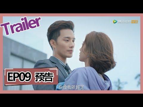 《外星女生柴小七 My Girlfriend is an Alien》——EP09预告Trailer