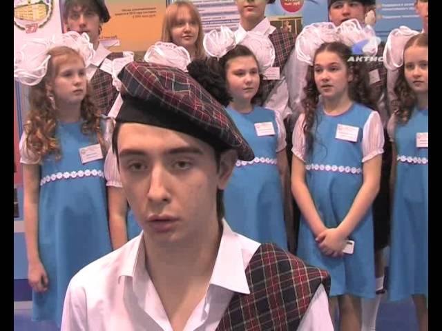 На образовательном форуме Ангарск представляли три учреждения
