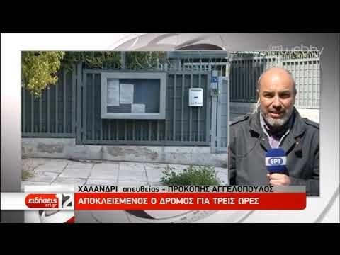 Επίθεση με χειροβομβίδα στο ρωσικό προξενείο | 22/03/19 | ΕΡΤ