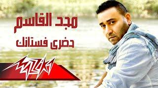 Hadary Fostanek - Magd El Kassem حضرى فستانك - مجد القاسم
