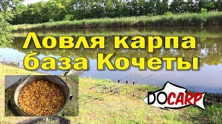 Рыбалка базы краснодарского края