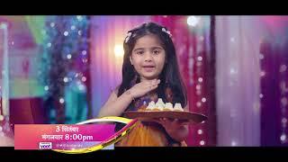 Shakti Serial Promo - 免费在线视频最佳电影电视节目 - Viveos Net