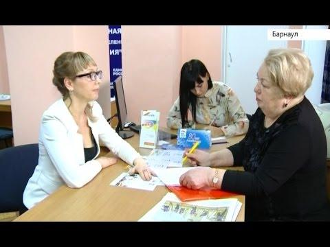 Написать претензию к управляющей компании, барнаульцам помогут в приемной «ЖКХ-контроль»