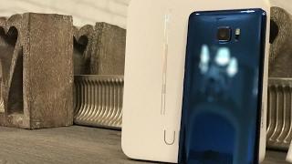 HTC U Ultra Unboxing & Quick Look!