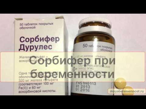 Захарта в кръвта 14, които се вземат