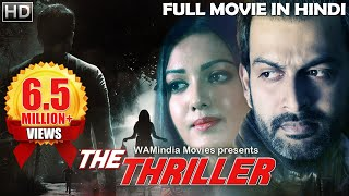 New South Indian Full Hindi Dubbed Movie | THRILLER - HD (2018)| Hindi Dubbed Movies 2018 Full Movie