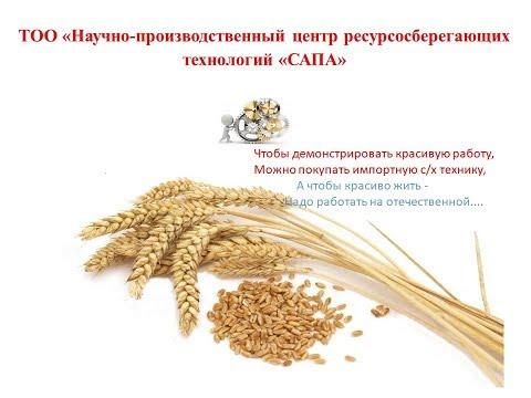 Устройство для облучения зерна в кузове транспортного средства
