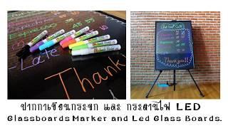 Artline Glassboard Marker warna Hitam spidol khusus untuk kaca