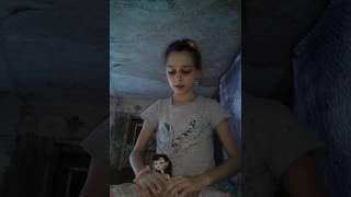 Гимнастическая кукла Дракулаура
