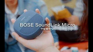 """《值不值得买》第191期 """"老年人""""的遛弯神器——Bose SoundLink Micro"""
