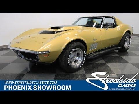 Video of '69 Corvette - Q51E