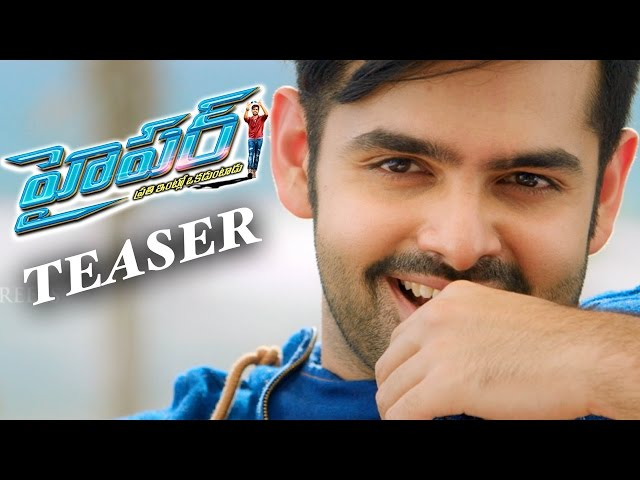 Hyper Movie Teaser | Ram New Telugu Movie Teaser 2016 | Raashi Khanna