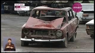 До полумиллиона тенге можно получить за утилизацию автомобиля в Казахстане (13.07.17)