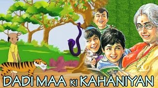 """Dadi Maa Ki Kahaniya"" 
