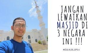 preview picture of video '[Travel Vlog] MASJID DI THAILAND KAMBOJA VIETNAM !!! #IZULVLOG #EPISODE4'
