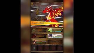 ドラゴンドラゴンのプレイ動画