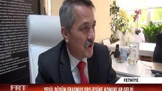 İLÇE MİLLİ EĞİTİM ZİYARET ERASMUS,