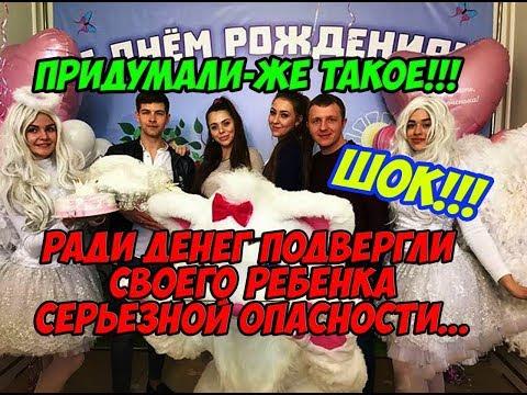Дом 2 Новости 15 Апреля 2018 (15.04.2018) Раньше Эфира