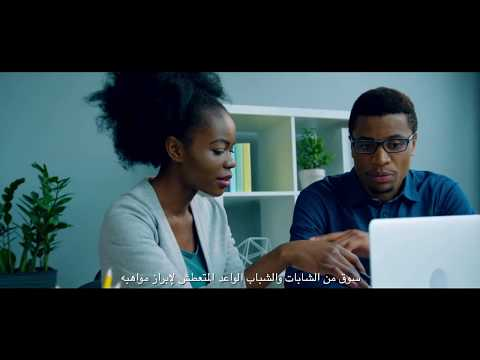 استثمر في مصر 2019