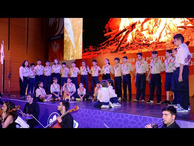World Scout Conference 2017