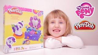 [JOUET] Play Doh My Little Pony pâte à modeler - Studio Bubble Tea unboxing