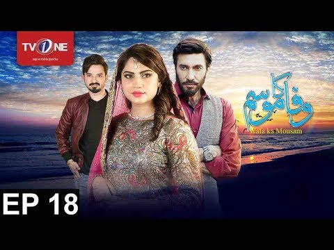 Wafa Ka Mausam   Ep # 18   21st June 2017   Full HD   Drama   TV One   2017
