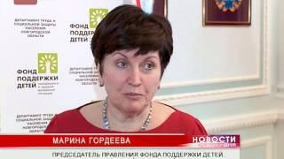 В Великом Новгороде начал работу двухдневный семинар по вопросам организации социального сопровождения семей